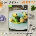 Best Gourmet(ベストグルメ)BG007 モーベルコース │あすつく可(平日9時のご注文まで)