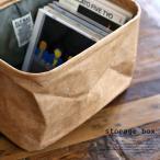 [FLY BAG]タイベック 紙のような質感のストレージボックス 収納 CD 本 コンパクト 折り畳み お洒落 オシャレ アンティカフェ goods ケース 小物入