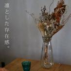 くびれが美しさのポイント。ストライプのエンボス加工がどこかレトロなクリアフラワーベース。お花のある生活にかかせないおしゃれ花瓶 アンティカフェ