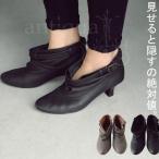 靴 ブーティー 本革 レディース オリジナル本革ブーティー・再再販。メール便不可