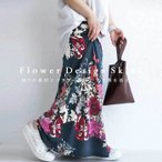 ボトムス ロングスカート レディース 花柄 アンティーク花柄ロングスカート・9月20日0時〜再再販。メール便不可