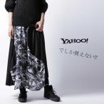 Yahoo限定 ボトム オリジナル アシメ 柄切替え変形スカート・##メール便不可