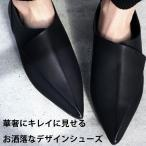 ポインテッドトゥシューズ 靴 パンプス 痛くない 送料無料・再販。メール便不可