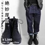 靴 ブーツ 厚底ブーツ ショートブーツ レディース 厚底ショートブーツ・8月5日0時〜再再販。メール便不可