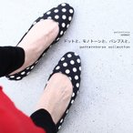 Yahoo!antiquaクリアランスバーゲン!期間限定開催!靴 パンプス ドット モノトーン 水玉 ドットパンプス・##「G」メール便不可(返品・キャンセル・交換不可。)