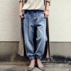 レディース ボトムス パンツ デニム  テーパードデニム・2月9日20時~発売。##メール便不可