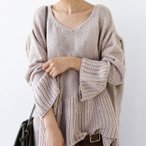 Yahoo!antiquaクリアランスバーゲン!期間限定開催!フレア ニット knit トップス  裾フレアデザインニット・##メール便不可(返品・キャンセル・交換不可。)