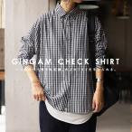トップス レディース シャツ 長袖 チェック 綿 綿100% ギンガムチェックシャツ・6月24日20時〜再再販。100ptメール便可