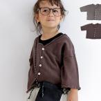 トップス カーデ 子供 女の子 男の子 アンティカ デザイントップス・80ptメール便可TOY