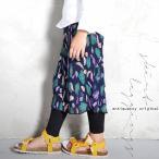 キッズ 子供服 女の子 スカート プリーツ レギンス付き ドッキング フェザー柄 ・再販。レギンス付きスカート80ptメール便可TOY
