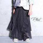 拘った変形プリーツ。アシメメッシュ素材プリーツスカート・再販。『拘った変形プリーツがオシャレ過ぎるっ。』##