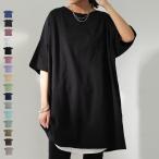 Tシャツ レディース トップス ゆったり プルオーバー 五分袖 綿100% 大きいサイズ・6月5日0時〜再再販。メール便不可