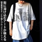 トップス レディース 半袖 綿 綿100% Tシャツ ロゴT ブルックリンイラストTシャツ・メール便不可