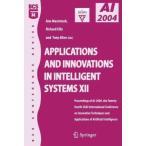 マッキントッシュ NEW Applications and Innovations in Intelligent Systems XII: Proceedings of AI-2