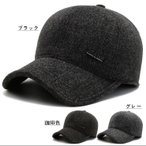 キャップ 帽子 メンズ 無地 耳あて 調整 冬 釣り 茶色 冬用 おしゃれ 大きいサイズ 黒 キャップ 耳あて 大きい かっこいい 安い 布 メンズ