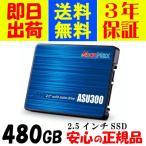 AbonMax AB-SSD-480GB 容量480GB SATA 6.0Gb s Read最大560MB s Write最大510MB s