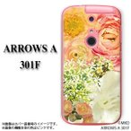 SoftBank ARROWS A 301F スマホケース 生花 フラワーアレンジ ハードケース カバー アローズ アロウズ メール便送料無料