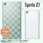 ショッピングエクスペリア SoftBank Xperia Z3 401SO スマホケース パターン01 白 透明 ハードケース カバー ソフトバンク エクスペリア メール便送料無料