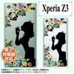 ショッピングエクスペリア SoftBank Xperia Z3 401SO スマホケース 少女A 黒 透明 ハードケース カバー ソフトバンク エクスペリア メール便送料無料