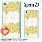 ショッピングエクスペリア SoftBank Xperia Z3 401SO スマホケース 花柄29 レース ハードケース カバー ソフトバンク エクスペリア メール便送料無料