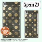 ショッピングエクスペリア SoftBank Xperia Z3 401SO スマホケース ビンテージドット 黒 ハードケース カバー ソフトバンク エクスペリア メール便送料無料