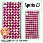 ショッピングエクスペリア SoftBank Xperia Z3 401SO スマホケース パターン あずき色 ハードケース カバー ソフトバンク エクスペリア メール便送料無料