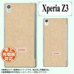 ショッピングエクスペリア SoftBank Xperia Z3 401SO スマホケース クロス3 Mail ハードケース カバー ソフトバンク エクスペリア メール便送料無料
