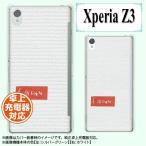 ショッピングエクスペリア SoftBank Xperia Z3 401SO スマホケース クロス5 Login ハードケース カバー ソフトバンク エクスペリア メール便送料無料
