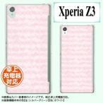 ショッピングエクスペリア SoftBank Xperia Z3 401SO スマホケース パターン24 ピンク ハードケース カバー ソフトバンク エクスペリア メール便送料無料