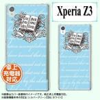 ショッピングエクスペリア SoftBank Xperia Z3 401SO スマホケース BOOK 水色 本 ハードケース カバー ソフトバンク エクスペリア メール便送料無料