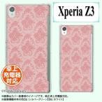 ショッピングエクスペリア SoftBank Xperia Z3 401SO スマホケース フラワー6 ピンク ハードケース カバー ソフトバンク エクスペリア メール便送料無料