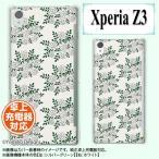 ショッピングエクスペリア SoftBank Xperia Z3 401SO スマホケース ローズ17 ホワイト ハードケース カバー ソフトバンク エクスペリア メール便送料無料