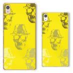 ショッピングエクスペリア SoftBank Xperia Z4 402SO スマホケース スカル4 ガイコツ 黄色 ハードケース カバー ソフトバンク エクスペリア メール便送料無料