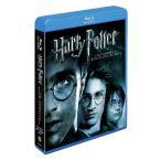 ハリー・ポッター ブルーレイ コンプリート セット(8枚組)【Blu-ray】