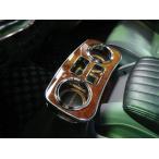 VERONA/ヴェローナ コンソールトレー 200系ハイエース&レジアスエース