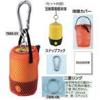 玉掛け警報器  TMK-01 TMK-06