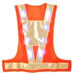 LED安全ベスト 超高輝度青色LEDベスト 背中台形反射シート付きLED安全チョッキ オレンジメッシュ/白銀色テープ LED-OW-B(T) 寒冷地対応反射テープ使用