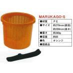 ベルト付き収穫カゴ S 16個セット オレンジ  農業用品 MARUKAGO-S