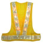 LED安全ベスト 超高輝度赤色LEDベスト LED安全チョッキ 黄色メッシュ/白銀色テープ LED-YW 寒冷地対応反射テープ使用