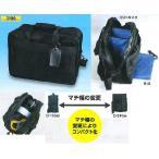 ヘルメット・安全帯・安全靴携帯用バック ビジネスタイプ セーフティーバッグ 3186