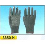 切創防止用手袋 作業用手袋 工事保安用品   3350-H