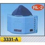 防じんマスク (フィルター交換式・国家検定合格品) RL-2 3331-A