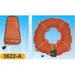 マリンポーチライト 浮環 自動膨張式浮輪 救命用具 3622-A