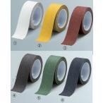 すべり止めテープ(粘着性)ノンスリップテープ 864- 50mm×5m巻