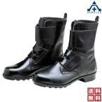 安全靴 ドンケル ゲートル マジック式 654 (23.5〜28.0cm EEE) (メーカー直送/代引き決済不可)半長靴 マジックテープ JIS T8101 革製 S種 鋼製先