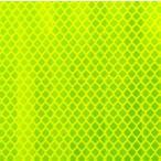 (メール便対応商品)3M(スリーエム) カプセルプリズム型高輝度反射シート PX8423(蛍光黄緑色) NETIS登録済 5枚セット
