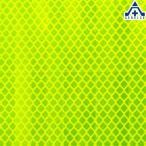 (メール便対応商品)3M(スリーエム) カプセルプリズム型高輝度反射シート PX8424(蛍光オレンジ色) NETIS登録済 5枚セット