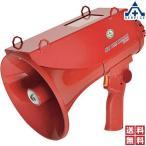 非常用メガホン MLI タッチメガホン AE-T4M  4ヶ国語アナウンス 防災用品 日本語 英語 中国語 韓国語 避難誘導 拡声器