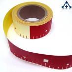 テープロッド 裏面のり付 赤白200mm間隔 幅50mm×長さ25m  測量用品 現場記録写真用 土木建築用品 標識テープ 貼付ロッド リボンロッド 標識テープ