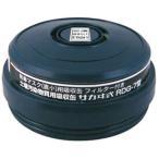 興研 有機ガス用 吸収缶 RDG-7型 (1個)